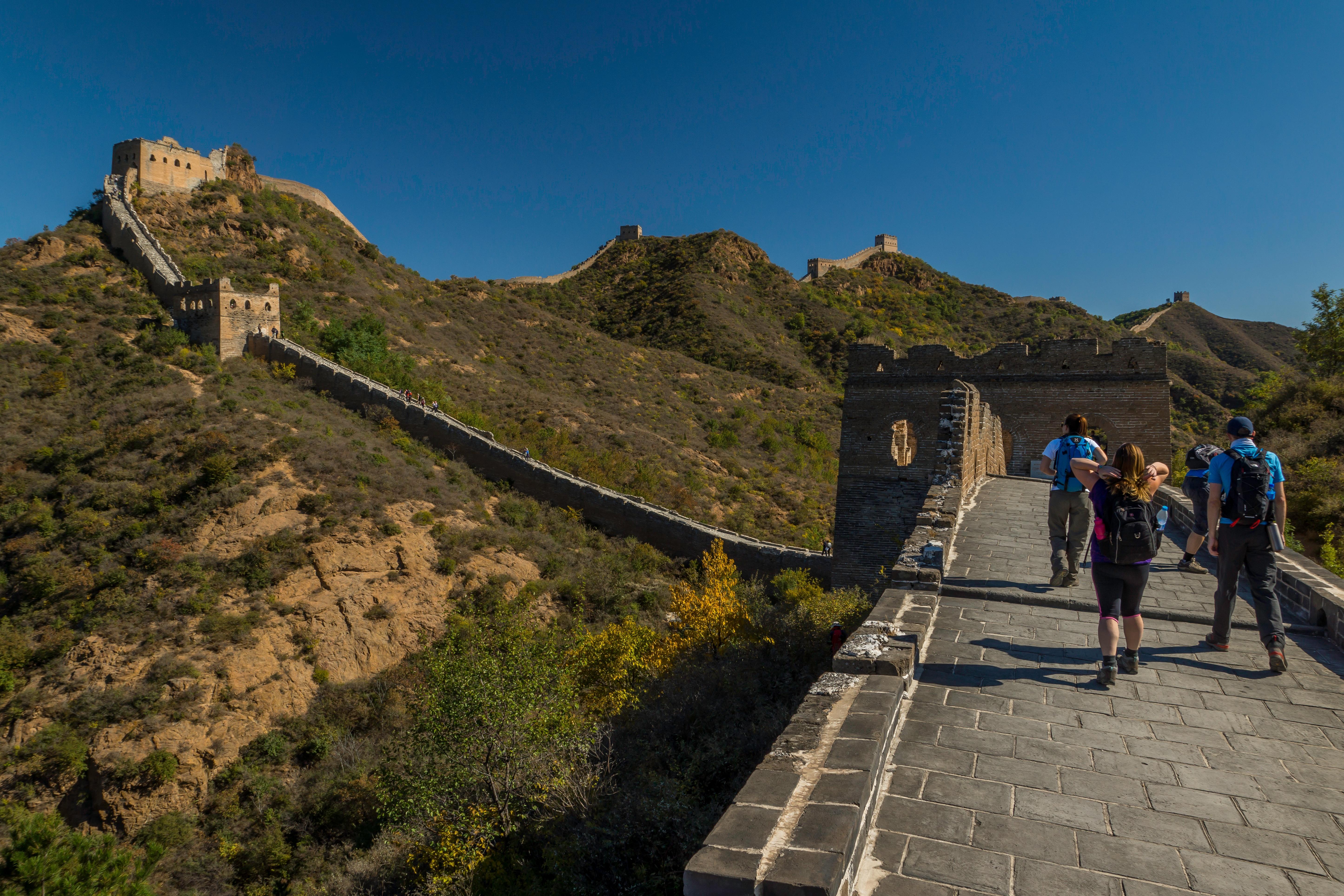 Great_Wall_of_China_view.jpg